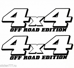 4 x 4 OFFROAD edition
