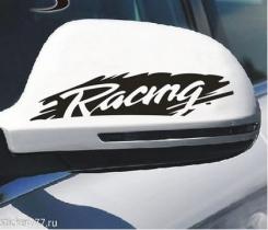 Racing зеркала